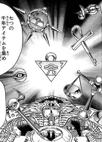 File:Millennium Items - manga.png