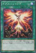 IgnitionPhoenix-CORE-JP-OP