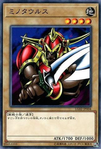 File:BattleOx-LG02-JP-C.png
