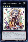 MadolcheQueenTiaramisu-ABYR-JP-SR