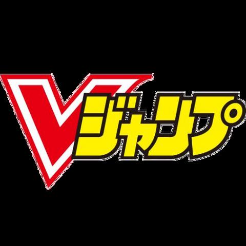 File:V Jump logo.png