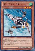 DuckFighter-JF14-JP-C