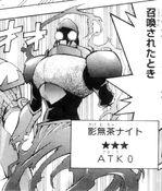 KagemuchaKnight-JP-Manga-ZX-NC