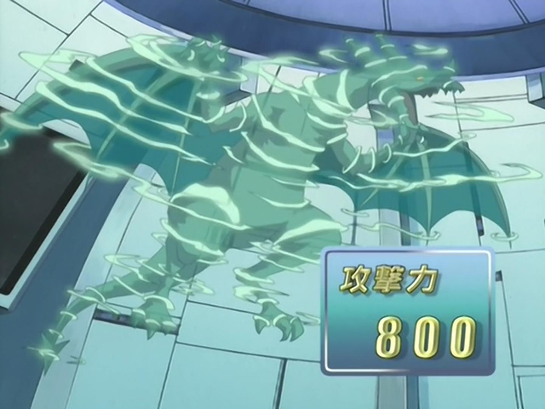 File:Oxygeddon-JP-Anime-GX-NC.png
