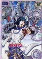GX DVD 15