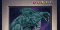 Hitotsu-Me Giant (DM)