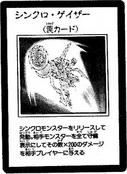SynchroGazer-JP-Manga-5D