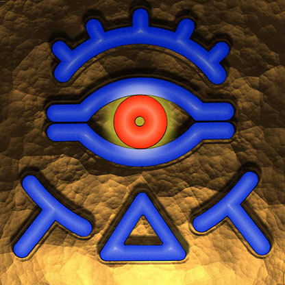 File:TheEyeofTruth-OW.png