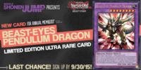 Weekly Shonen Jump October 2015 membership promotional card