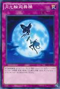 LunalightReincarnationDance-SHVI-JP-C