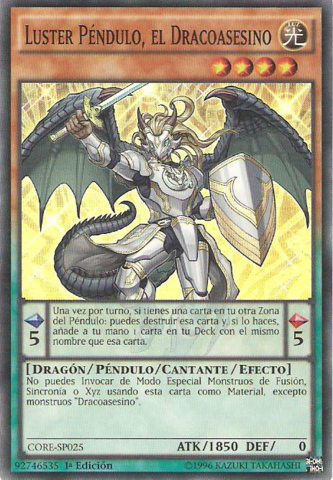 File:LusterPendulumtheDracoslayer-CORE-SP-SR-1E.png