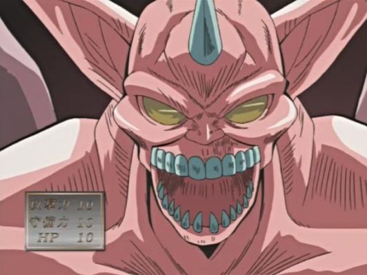 File:RyuKishin-JP-Anime-DM-NC-DDM.png