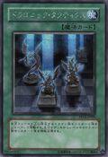 DragonicTactics-PP12-JP-ScR