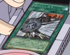 File:DBurst-JP-Anime-GX-2.png