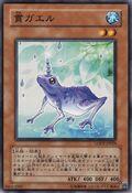 Unifrog-LODT-JP-C