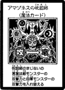 AmazonessSpellcaster-JP-Manga-DM