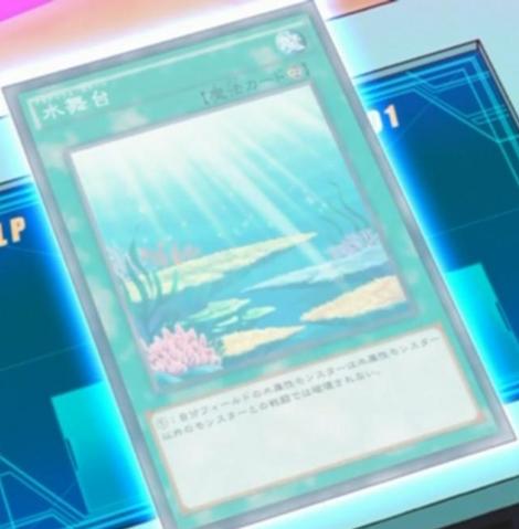 File:AquariumStage-JP-Anime-AV.png