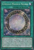DarkMagicalCircle-TDIL-PT-ScR-1E