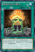 MachineAngelRitual-JP-Anime-AV