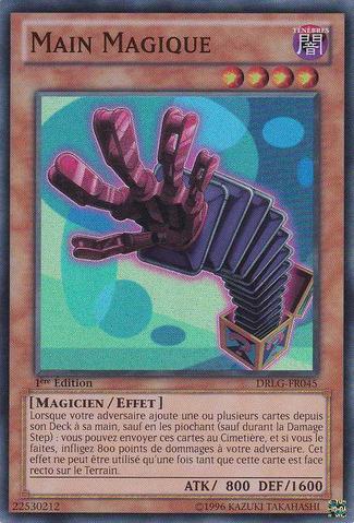 File:MagicHand-DRLG-FR-SR-1E.png