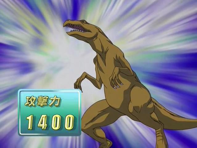 File:Gilasaurus-JP-Anime-GX-NC.png