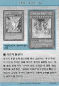 StrategyCard6-DP04-KR