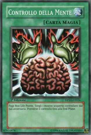 File:BrainControl-DPYG-IT-C-1E.jpg