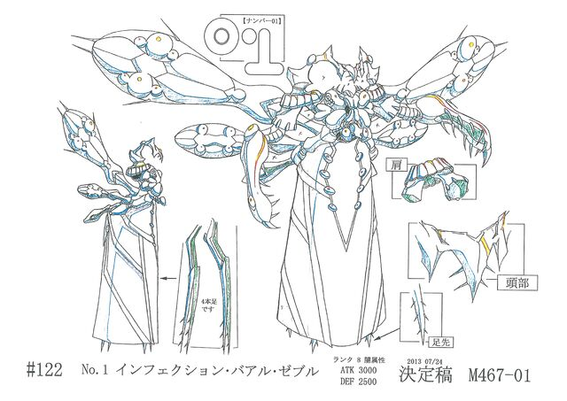 File:Number1InfectionBuzzKing-JP-Anime-ZX-ConceptArt.jpg