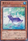 Unifrog-DE02-JP-C