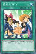 Unity-YCB2-JP-MLR