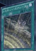 XyzRescue-JP-Anime-AV