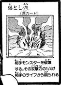 ChasmofSpikes-JP-Manga-R
