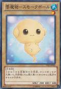 CloudianSmokeBall-TP22-JP-C