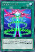 DDDSynchro-JP-Anime-AV