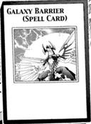 GalaxyBarrier-EN-Manga-ZX