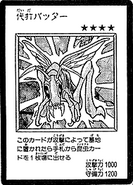 PinchHopper-JP-Manga-DM