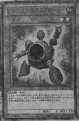 SynchronExplorer-JP-Manga-DZ