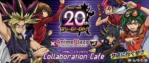 CollaborationCafe
