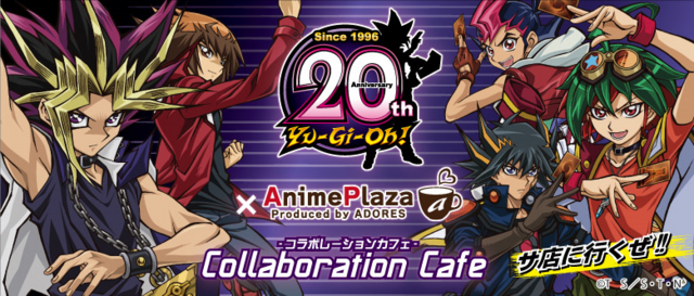 File:CollaborationCafe.png