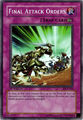 Thumbnail for version as of 15:30, November 7, 2006