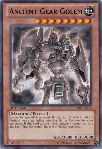 File:AncientGearGolem-BP01-EN-R-1E.png