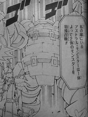 File:AstralGolem-JP-Manga-ZX-NC.png