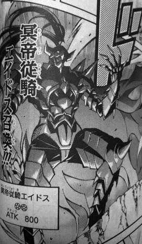 File:EidostheUnderworldSquire-JP-Manga-AV-NC.png