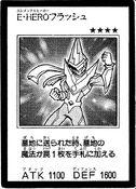 ElementalHEROFlash-JP-Manga-GX