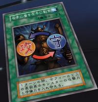 ShieldSword-JP-Anime-DM