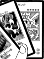 SlimeKing-JP-Manga-DM.png