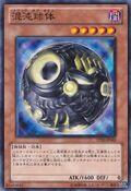 SphereofChaos-TP20-JP-C