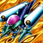 GroundAttackerBugroth-TF04-JP-VG