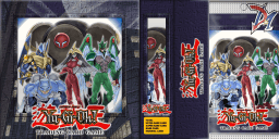 File:PoweroftheHeroes-Booster-GX04.png