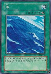 Umi-DL2-JP-C